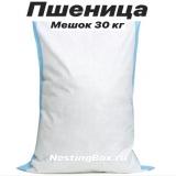 Пшеница, 30 кг