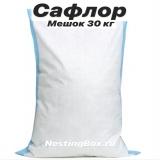 Сафлор, 30 кг